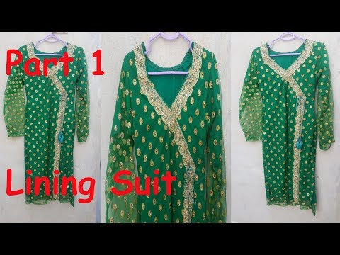 Lining Suit Cutting | Net Wale Suit | How to Attach Lining(Shameez)on Kameez | For Beginners| Part 1