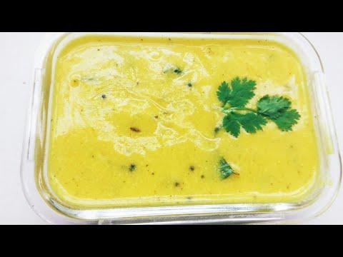 Kadhi recipe, कढी, Punjabi kadhi for kadhi chawal, quick Indian curry, 5 minute recipe, khatti kadhi