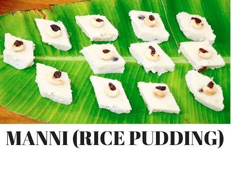 Manni (Rice Pudding) Recipe  Video | Mangalorean Dessert | Rice-Coconut Halbai - |Curry for the Soul