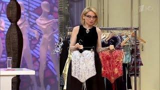 Дело о том как важно быть серьезным - Модный приговор (modnyy Prigovor)