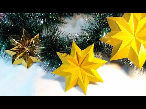 How to make a Star with paper. Easy origami star! Christmas star.
