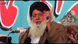 Hazrat Shk Ul Hadees (r.a) Ka Zooq, Molana Aziz Ur Rahman Hazarvi