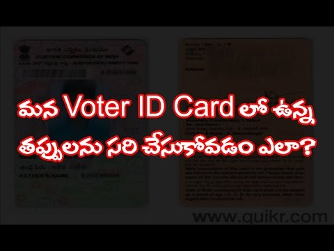 How to Correction Voter Id card in online in telugu
