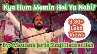 Kya Hum Momin Hai Ki Nahi?🤔 Part2 Maulana Jarjis Ansari Hafazahullah Karwamuni Bahadurganj