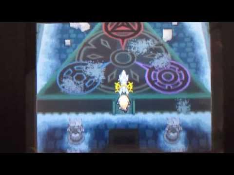 Évènement FR : Arceus dans pokémon HeartGold / Soul Silver