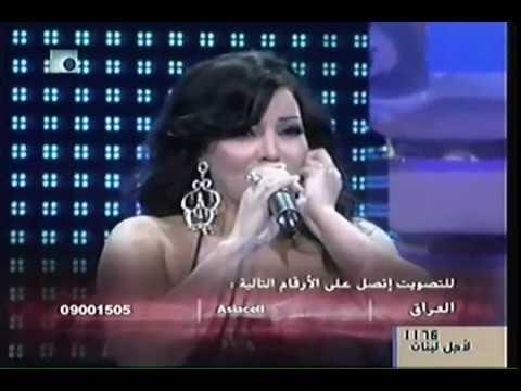 Xxx Mp4 سواح ليلى غفران Laila Ghofran Sawah 3gp Sex