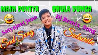 Main Duniya Bhula Dunga new DJ remix song Satyajeet Jeena DON5 TV