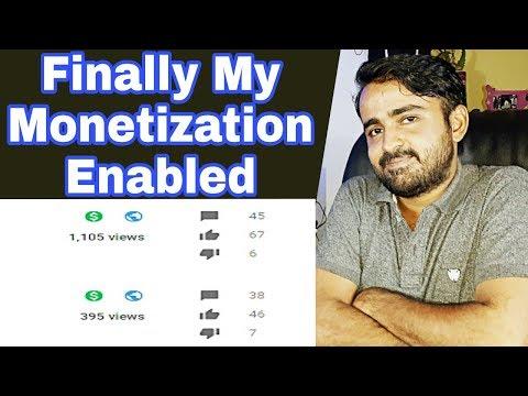 My Google Adsense Monetization Enabled Or Disabled ?  monetize youtube Adsense