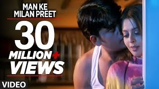 Man Ke Milan Preet (Bhojpuri Hottest Video)Feat.Ravi Kishan& Nagma