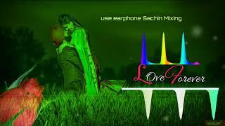 Tik Tok Famous Song Ve Mahi Mainu Chadyo na ki tere bin Dil, Remix By Sachin Mixing