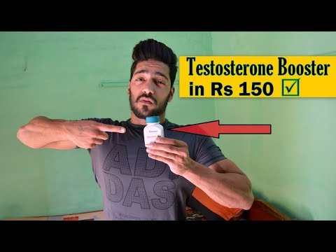 Natural Testosterone Booster for Muscle Gain & Fat Lose Under Rs 150