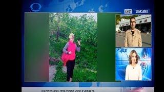 34 წლის ქართველი ემიგრანტი თურქეთში წამებით მოკლეს მკვლელობის ახალი დეტალები შოთო სიხარულიძე