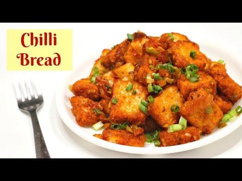 Chilli Bread Recipe | ब्रेड से बनाये ये टेस्टी चायनीज़ नास्ता | Indo Chinese Cuisine | KabitasKitchen