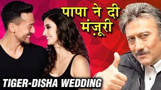 Tiger Shroff And Disha Patani To GET MARRIED? | Details REVEALED