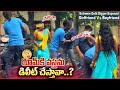 Download  Extreme Prank on Lovers | Gold Digger Pranks in Telugu | #tag Entertainments MP3,3GP,MP4