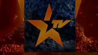 Zee TV Children's Movie Promo Ident 1997