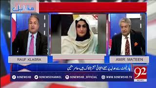 Rauf Klasra opinion on Imran Khan