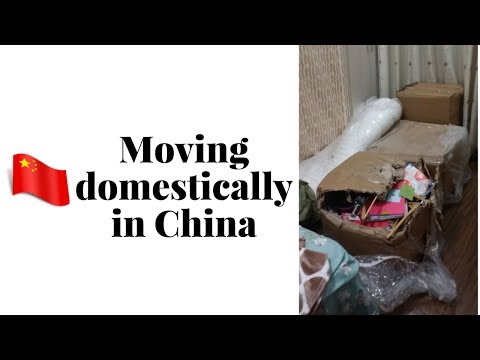 Moving within China