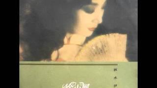 徐小鳳 - 溜走了的愛情 (國) (1984)
