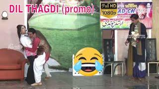 Dil Thagdi | Iftikhar Thakurs, Zafri & Khushboo | 2020 New Pomo Punjabi Comedy Stage Drama