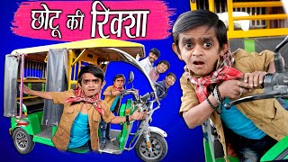 "CHOTU DADA TAM TAM WALA |"" छोटू की टम टम "" Khandesh Hindi Comedy 