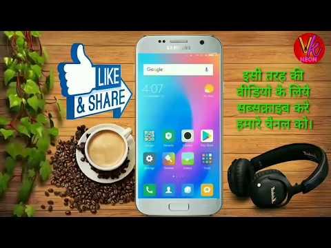 Xxx Mp4 अभी भी वो वाली वीडियो देखे जाने कैसे। Abhi Bhi Dekhe Vo Vale Video दुनिया के सबसे गंदे।। 3gp Sex