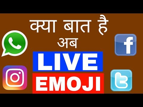 Live Emoji Whatsapp Facebook Instagram On Android 2018 || By TECHNICAL SMART