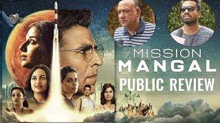 Mission Mangal Public Review | BOI- BY- THE PEOPLE | Akshay Kumar | Vidya Balan | Taapsee Pannu