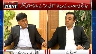To The Point 21 May 2017 | Afaq Ahmed MQM - Express News