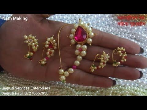 महिला गृह उद्योग Jagruti Services Enterprises नथ Making nath Maharashtrian Nose Ring