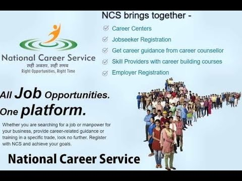 How to register in NCS portal (Government of India's official Job Website)