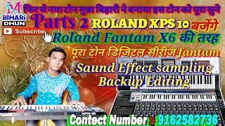 Roland E-X 20 Indian Tunes - The Most Popular High Quality