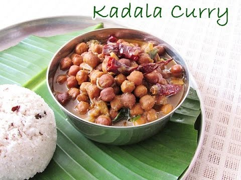 Kadala Curry | How To Make Kerala Puttu And Kadala Curry | Nisa Homey