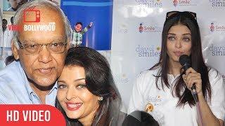 Aishwariya Rai Gets Emotional Remembering Her Father Krishnaraj Rai | Viralbollywood