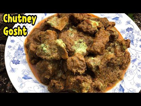 Chutney/Chatni Gosht By Yasmin's Cooking