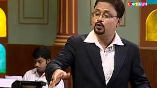 Pappu Pam Pam Comedy Jukebox    Best of Faltu Katha 1   Oriya Comedy Videos    Lokdhun Oriya