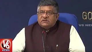 Central Cabinet Approves Setting Up 15th Finance Commission | V6 News
