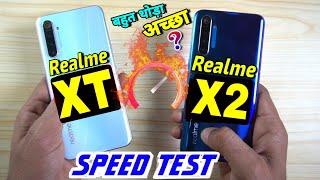 Realme X2 Vs Realme XT : Speed Test