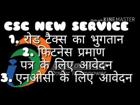 csc new service, csc road tax, noc,