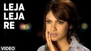 Leja Leja Re (Full Video Song) Ustad Sultan Khan & Shreya Ghoshal