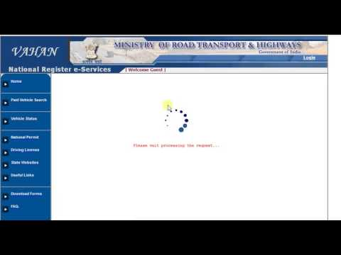 How To Find Vehicle Registration Status Online Form Vehicle Number || CSC Video