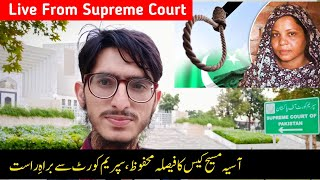 Asia Bibi Case Hearing | Live From Supreme Court Of Pakistan | آسیہ مسیح کیس کا فیصلہ محفوظ