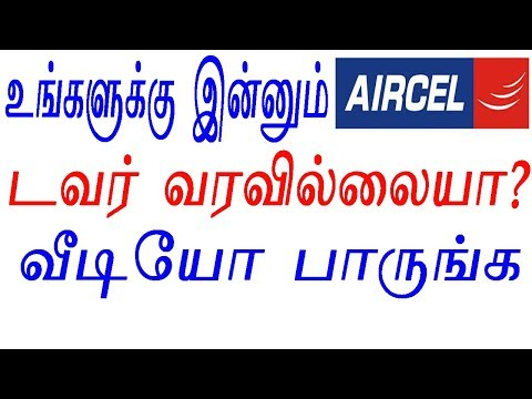 Aircel network problem-How to get aircel tower