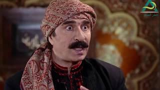 #x202b;مسلسل عطر الشام الجزء الثاني الحلقة 16 السادسة عشرة كاملة - Etr Al Shaam 2 ـ Hd#x202c;lrm;