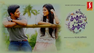 2020 New Release Tamil Dubbed Full Movie 2020 Dulquer Salmaan Tamil Dubbed Movies Full HD