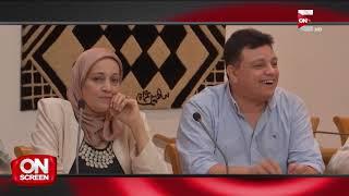 #x202b;أون سكرين - فيلم يوم الدين يفوز بتمثيل مصر في الأوسكار#x202c;lrm;