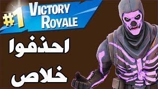 جاني سكن الجالكسي هديه!!! (افضل لاعب ديقل بالعالم) Fortnite