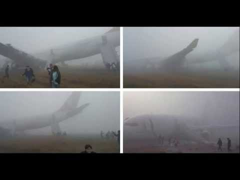 Turkish Airlines Flight 726 Skids Off Runway Durning Landing at Nepal Airport