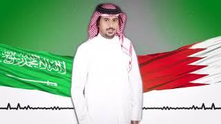 حمد بوقيس | الملك سلمان بن عبدالعزيز آل سعود| (جديد) 2017 -  حصري