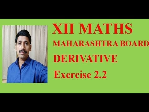 Differentiation derivative Maharashtra Board Maths class 12 Exercise 2.2